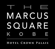 THE MARCUS SQUARE KOBE(ザ マーカススクエア神戸)